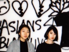 Sad Asian Girls